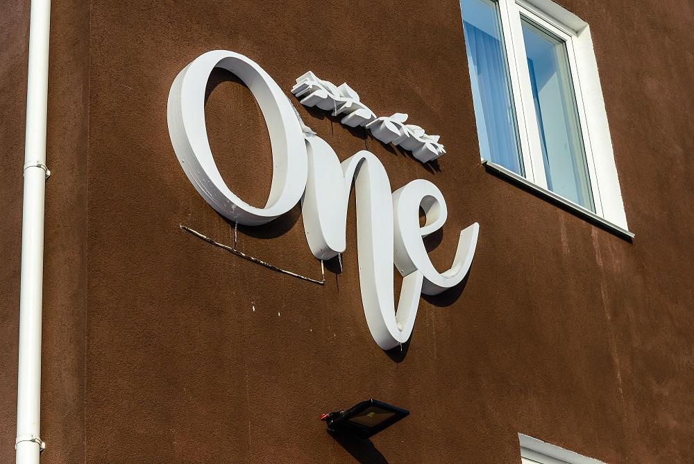 מלון ONE
