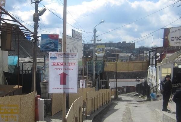 התקבלו האישורים הנדרשים לצורך בנייתו מחדש של גשר הכהנים באומאן באופן חוקי
