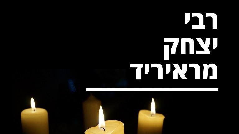 רבי יצחק מראיריד