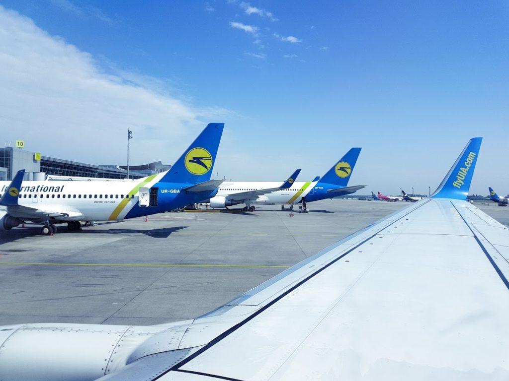 נופשים באומן: מטוסים בקייב