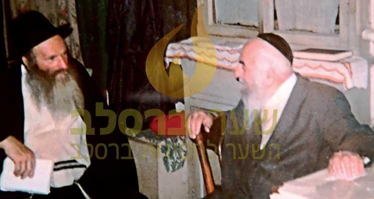 """הרה""""ח ר' לוי יצחק בנדר עם הרה""""ח ר' שמעון ברגשטיין"""