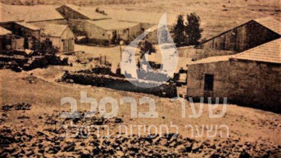 שכונת שערי חסד בראשית ימיה. קרדיט: מכון אלופי הנחל